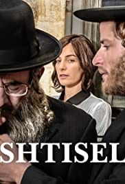 Shtisel Episode 1 (Channel 68): Everyone is looking for love